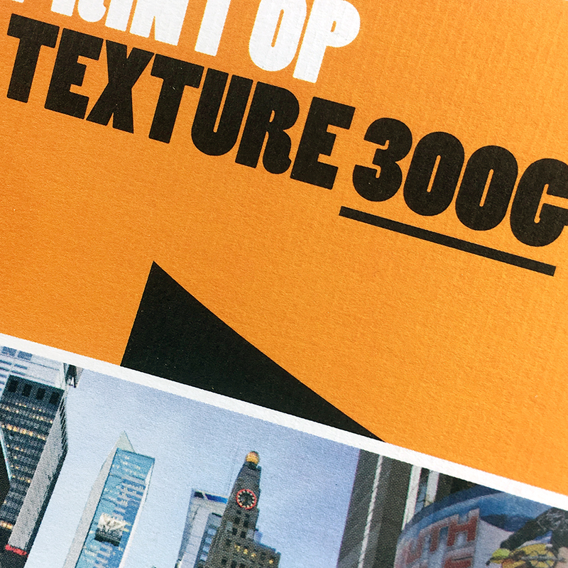 Texture Verge